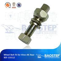 High tension fastener bolt nut head marking for Hino-AK rear