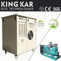 industrial solar boiler