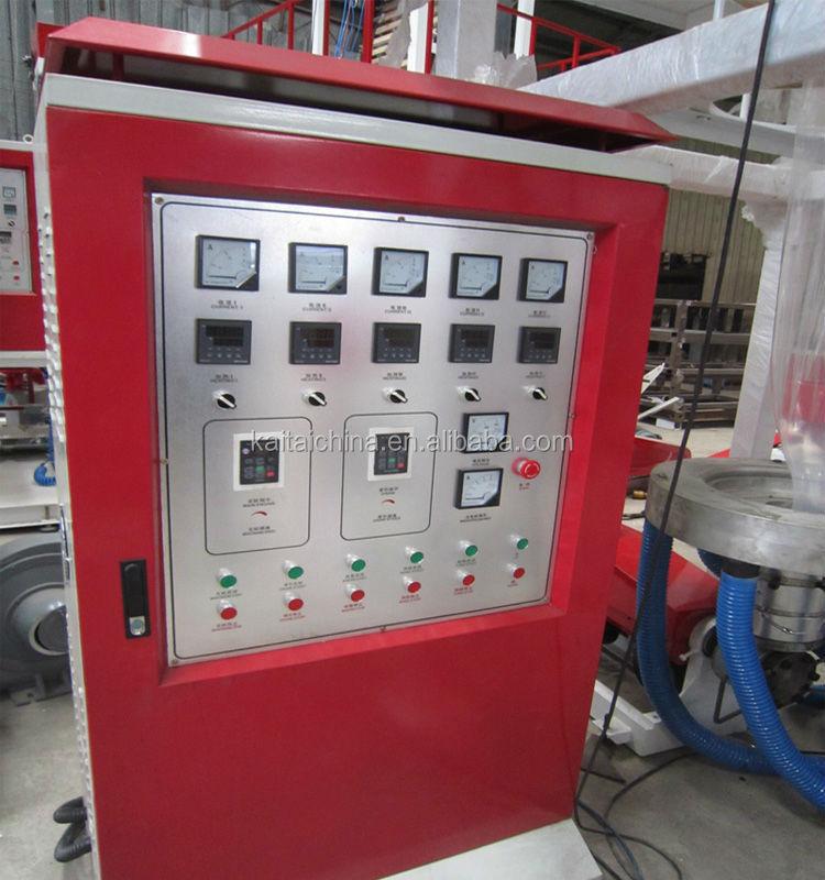 film blowing machine-cabinet.jpg