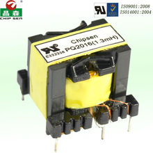 220V and 110V Copper wire transformer mechanism for table