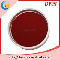 Acid Red GP 200% wool dye leather dye fabric dye powder