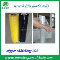 Black and White PE Stretch Film Jumbo Rolls