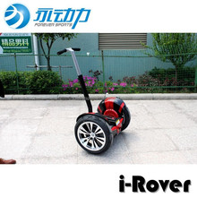 i-Rover!Two wheel off road best electric scooter for adults