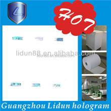Specializing in the production line of paper, water marked paper, bond paper