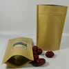 custom dry food Kraft paper bags for 980g