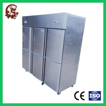 dc 12v 24v freezer with professional service and cheap price
