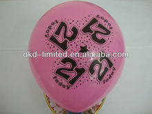 DELUXE NEW DESIGN Party Latex Balloon