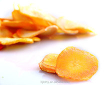 Low-temperature vacuum Carrot Chips