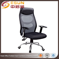 Hot sale office furniture mesh back office chair with a competitive price