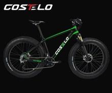 Size 16'' 18'' 20'' Free Shipping ! Carbon Fat Bike Bicycle Frame , Carbon Beach Snow Bike Frame