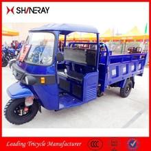 Shineray OEM service 150cc 200cc 250cc 300cc three wheel tricycle cargo