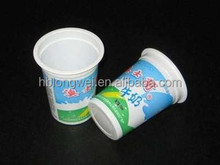 5oz disposable food container for yoghurt heat-sealable