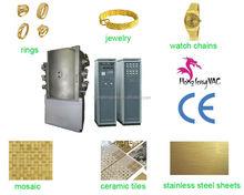 PVD Tools Plating Depositon System/Metallic Color Coating Machine/Metallic Like Decorative Plating Equipment