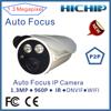 1.3MP High resolution cheap cmos sensor digital camera ip camera p2p outdoor wireless ip camera