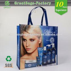 Eye-catching plastic string bag