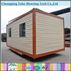 shipping container house for rent by 20ft