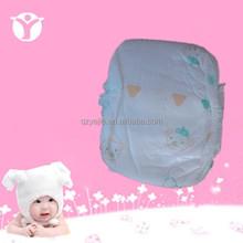 sleepy good grade A soft baby diaper