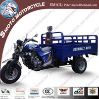 250cc water cooled hydraulic three wheel motorcycle for cargo with five wheeler