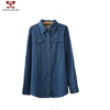 2015 New fashion dress plus size women clothing simple jeans blouse Lining metal buckles denim shirt long cardigan OEM rtw