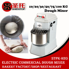Shentop cake mixer kneading bread used STPK-H20 Electric dough mixer prices/used commercial dough mixer