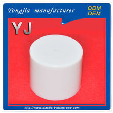 White high quality plastic screw bottle cover