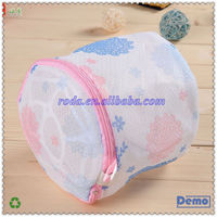 2014 Hot selling! durable washing bag with printing