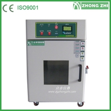 High Quality Digital Temperature Furnace Chamber
