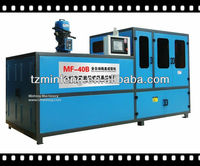 the newest high speed plastic bottle cap compression thermoforming machine
