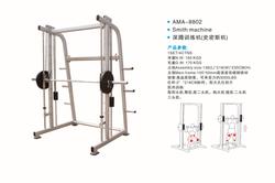gym equipment life fitness smith machine AMA-8802 bearings press machine
