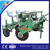 ANON MACZ Hot sale vegetable seeding transplanter for sale