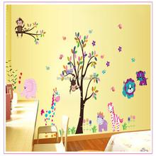 Owl monkey animal Tree Vinyl Wall Stickers kids Decor Home Wall Paper Decal deco Art Sticker New,Big 2 Set DF5099