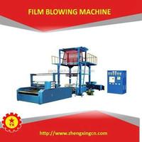 wuxi machine for plastic shopping bag film blown machine