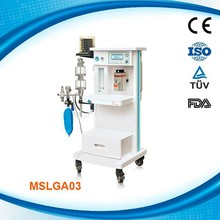 MSLGA03K Medical Universal Anesthesia Ventilator Machine
