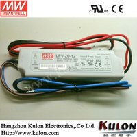 Mean well LPV 20w 24v Constant Voltage Power Supply Outdoor Waterproof Electronic Led Driver