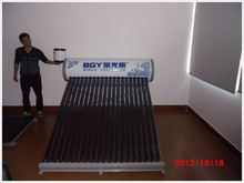 The Novel Economic Newly Design Solar Water Heater
