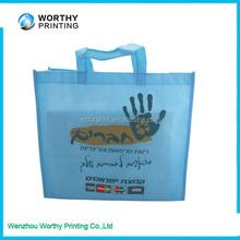 Custom Printed Promotional Natural Cotton Canvas Bag