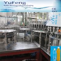 Zhangjiagang 4000 bottle per hour beverage juice washing filling capping machine