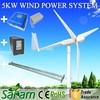 5KW Wind Turbine Low RPM Permanent Magnet Alternator