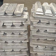 YL112 ALUMINUM INGOT Competitive price and excellent quality