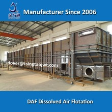 DAF dissolved air floatation system for wastewater treatment oil and grease removal