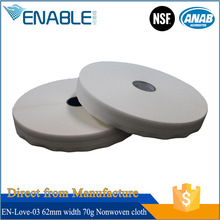 Free sample available Nonwoven cloth or elastic magic tape baby diaper