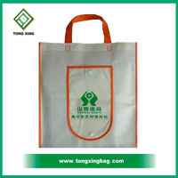 2015 New Advertising foldable non woven grocery bag