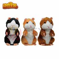 oxgift talking hamster mimicry pet plush toy hamster