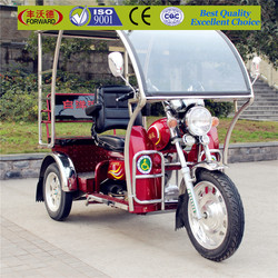 covered hand clutch 250cc motorcycle 3 wheel motorcycle, extended