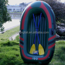 Double pvc inflatable boat for sale