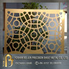 OEM custom laser cutting decorative metal screen products made in China