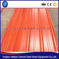 China Colorful PPGI Metal corrugated prepainted Roof steel plate