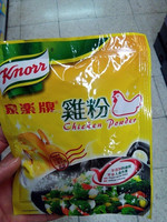 vegetable meat dish seasoning Chicken Powder
