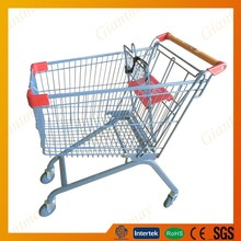 supermarket shopping trolley with seat