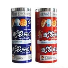 Food packaging Auto Reel Film Laminated Print VMPET/PE